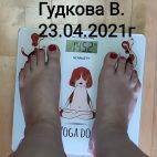 Фото Вероника Георгиевна Гудкова