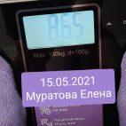Фото Елена Валерьевна Муратова