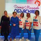 Фото Елена Игоревна Буянкина